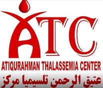 ATTIQ-UR-REHMAN THALASSEMIA CENTER